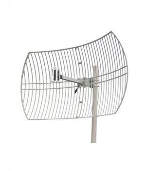 Lanbowan ANT2400D24A Antenna Price in Bangladesh