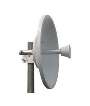 Lanbowan ANT4958D30P Antenna Price in Bangladesh