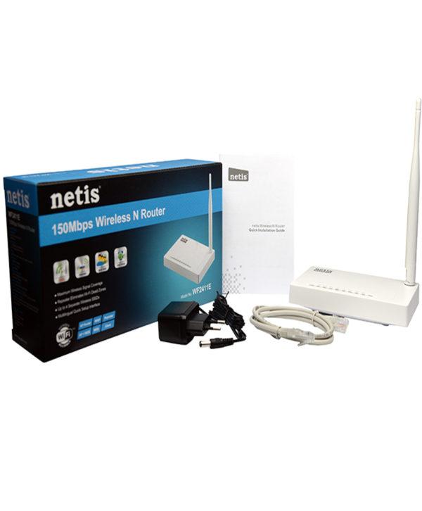 Netis Router Price in Bangladesh