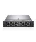 Dell PowerEdgeR740-GOLD PROCESSOR Server Price in Bangladesh