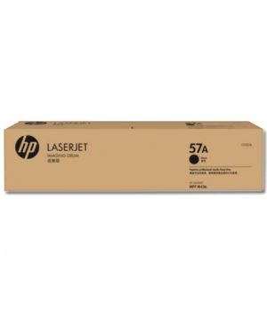 HP 57A Original LaserJet Prce in Bangladesh