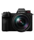 Panasonic Lumix with S1 Camera Price in Bangladesh