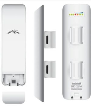 Ubiquiti NanoStation M5 Price in Bangladesh.
