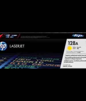 HP 128A Yellow LaserJet Toner Cartridge Price in Bangladesh