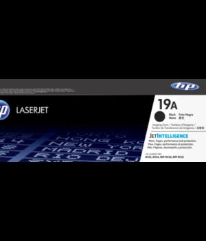 HP 19A LaserJet Imaging Drum Price in Bangladesh