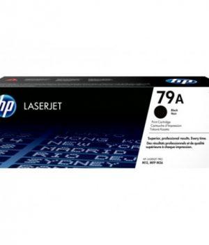 HP 79A LaserJet Toner Price in Bangladesh