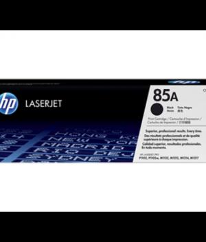 HP 85A Toner Cartridge Price in Bangladesh.