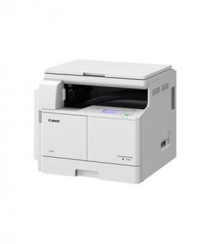 Canon IR2206 Laser Printer Price in Bangladesh