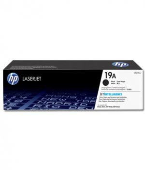 HP 19A LaserJet Imaging Drum Price in Bangladesh