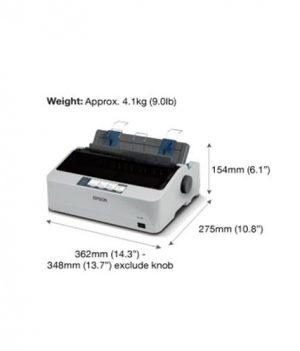 Epson LQ-310 Dot Matrix Printer Price in Bangladesh