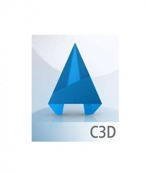 AutoCAD Civil 3D Price in Bangladesh