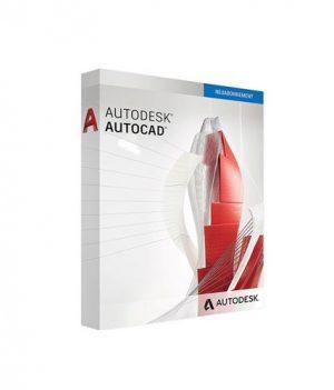 Autodesk Autocad Price in Bangladesh