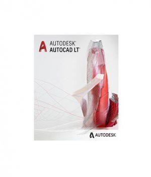 Autodesk Autocad LT Price in Bangladesh
