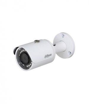 Dahua HAC-HFW1200SP Camera Price in Bangladesh