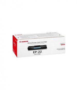 Canon EP-22 Toner Price in Bangladesh