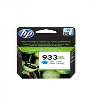 HP 933XL Cyan Original Ink Cartridge Price in Bangladesh
