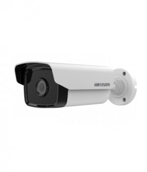 Hikvision DS-2CD1T43G0-I Camera Price in Bangladesh